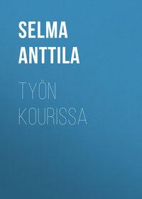 Обложка «Työn kourissa»