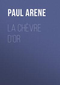 Обложка «La Chèvre d'Or»
