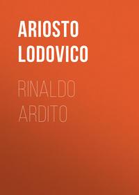 Обложка «Rinaldo ardito»