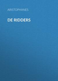 Обложка «De Ridders»