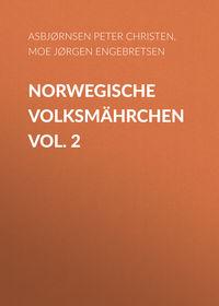 Обложка «Norwegische Volksmährchen vol. 2»