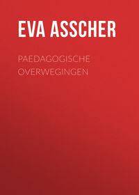 Обложка «Paedagogische Overwegingen»