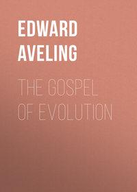 Обложка «The Gospel of Evolution»