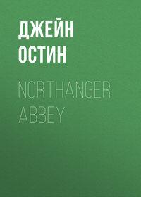 Обложка «Northanger Abbey »