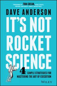 Обложка «It's Not Rocket Science»