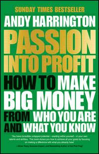 Обложка «Passion Into Profit»