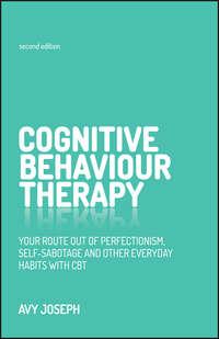 Обложка «Cognitive Behaviour Therapy»