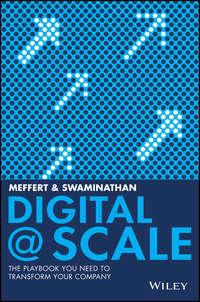 Обложка «Digital @ Scale»
