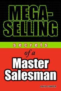 Обложка «Mega-Selling»