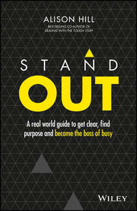 Обложка «Stand Out»