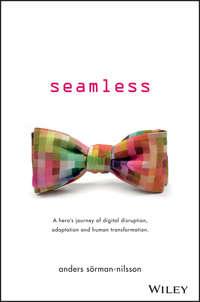 Обложка «Seamless»