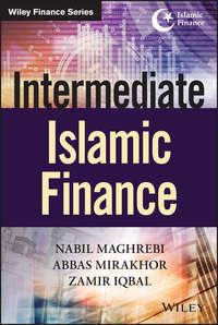 Обложка «Intermediate Islamic Finance»