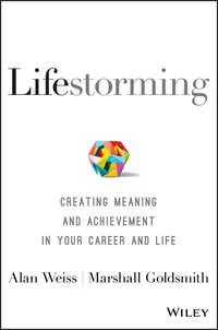 Обложка «Lifestorming»