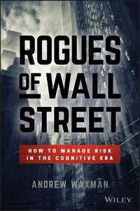 Обложка «Rogues of Wall Street»