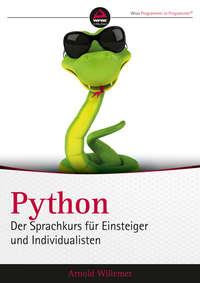 Обложка «Python. Der Sprachkurs für Einsteiger und Individualisten»