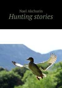 Обложка «Hunting stories»