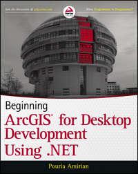 Обложка «Beginning ArcGIS for Desktop Development using .NET»