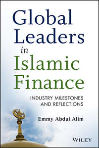 Обложка «Global Leaders in Islamic Finance. Industry Milestones and Reflections»
