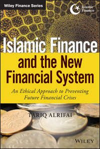 Обложка «Islamic Finance and the New Financial System. An Ethical Approach to Preventing Future Financial Crises»