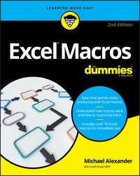 Обложка «Excel Macros For Dummies»