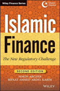Обложка «Islamic Finance. The New Regulatory Challenge»