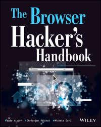 Обложка «The Browser Hacker's Handbook»
