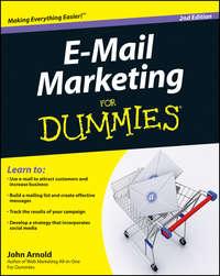 Обложка «E-Mail Marketing For Dummies»