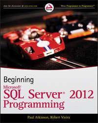 Обложка «Beginning Microsoft SQL Server 2012 Programming»