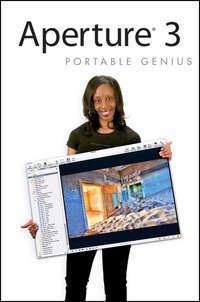 Обложка «Aperture 3 Portable Genius»
