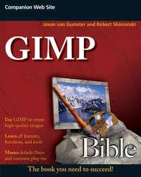 Обложка «GIMP Bible»
