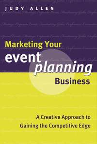 Обложка «Marketing Your Event Planning Business. A Creative Approach to Gaining the Competitive Edge»