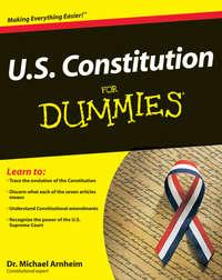 Обложка «U.S. Constitution For Dummies»