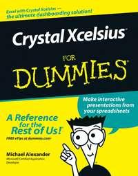 Обложка «Crystal Xcelsius For Dummies»