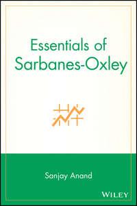 Обложка «Essentials of Sarbanes-Oxley»