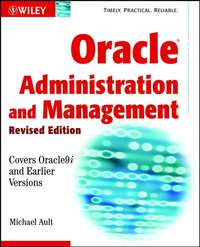 Обложка «Oracle Administration and Management»