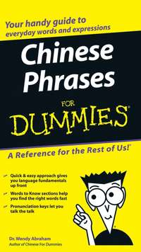 Обложка «Chinese Phrases For Dummies»