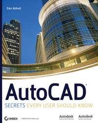 Обложка «AutoCAD. Secrets Every User Should Know»