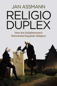 Обложка «Religio Duplex. How the Enlightenment Reinvented Egyptian Religion»