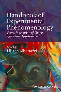 Обложка «Handbook of Experimental Phenomenology. Visual Perception of Shape, Space and Appearance»