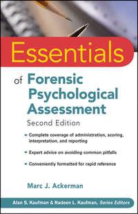 Обложка «Essentials of Forensic Psychological Assessment»