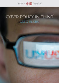 Обложка «Cyber Policy in China»