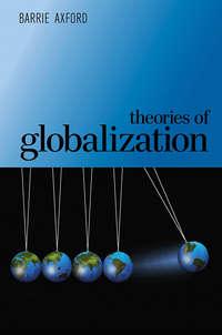 Обложка «Theories of Globalization»