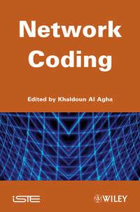 Обложка «Network Coding»