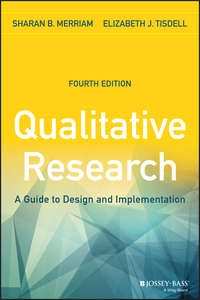 Обложка «Qualitative Research. A Guide to Design and Implementation»