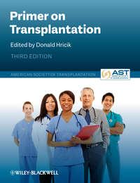 Обложка «Primer on Transplantation»