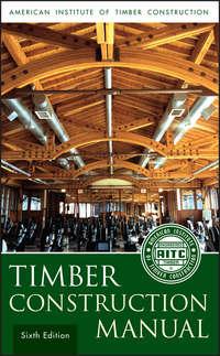 Обложка «Timber Construction Manual»