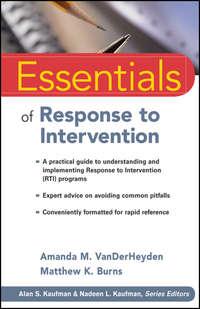 Обложка «Essentials of Response to Intervention»