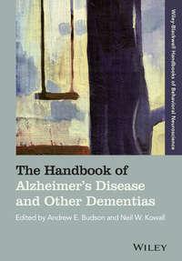 Обложка «The Handbook of Alzheimer's Disease and Other Dementias»