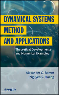 Обложка «Dynamical Systems Method and Applications. Theoretical Developments and Numerical Examples»