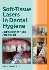 Обложка «Soft-Tissue Lasers in Dental Hygiene»